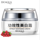 BIOAQUA Whitening Moisturizing Cream Nourishing Smoothing Serum 30g