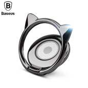 Baseus Zinc Alloy Cat Ear Bracket, Mobile Phone Ring Holder Stand
