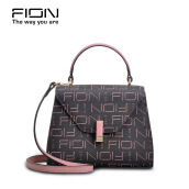 FION PVC & Cow Leather Handle Bag - Brown & Pink Brown