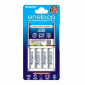 Panasonic Eneloop Smart & Quick Charger - Rechargabel Battery White