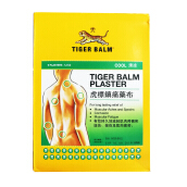 Tiger Balm Plaster Cool 9pcs