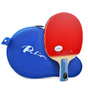 2018 Palio 2 Star Expert Table Tennis Racket Table Tennis Rubber Ping Pong Rubber Raquete De Ping Pong