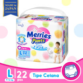 MERRIES Premium Popok Pants L 22