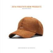 Runetz R-1112 Adjustable Men's Summer Outdoor Sun Shade Cap Baseball Cap MBL Hiphop cap-Brown