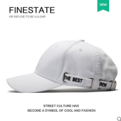 Runetz R-1116 Adjustable Men's Summer Outdoor Sun Shade Cap Baseball Cap MBL Hiphop cap-White