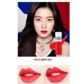 ETUDE HOUSE Active Proof Shield Wear Color Tint #Rd301 Pool Party Red