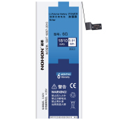 NOHONO Original  Li-ion Battery For Apple iPhone 6 6G Replacement Batteriesl1810mAh Silve