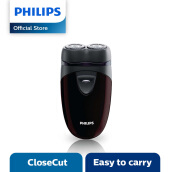 [DISC] PHILIPS Shaver Tiger PQ206