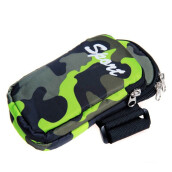 SiYing Camouflage Double Sleeve Lined Outdoor Sports Arm Bag