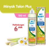 MY BABY Minyak Telon Plus 150ml