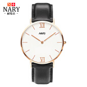 NARY Ultra Slim Men Casual Quartz watch Classic Strap Men's Wristwatch  Gold-black