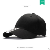 Runetz R-1105 Adjustable Men's Summer Outdoor Sun Shade Cap Baseball Cap MBL Hiphop cap-Black