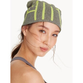 Ultra Knitted Light Beanie - Grey [One Size]