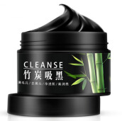 BIOAQUA Bamboo Charcoal Washing Mask