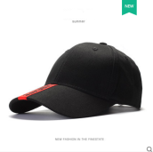 Runetz R-1104 Adjustable Men's Summer Outdoor Sun Shade Cap Baseball Cap MBL Hiphop cap-Black