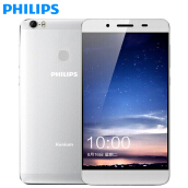 PHILIPS S626L 3/32G Silver