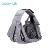 BabyLab baby sling scarf newborn baby front hug style cotton baby newborn child multifunctional towel