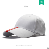 Runetz R-1103 Adjustable Men's Summer Outdoor Sun Shade Cap Baseball Cap MBL Hiphop cap-White