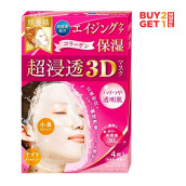 HADABISEI Face Mask Moist (3d) Pink 30ml - Buy 2 Get 1 Free