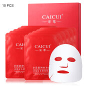 TOWER PRO Red Pomegranate Facial Mask Face Skin Care Moisturizing Acne Treatment Red