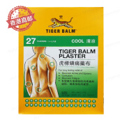 Tiger Balm Plaster Cool 27pcs