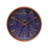 Vivere Wall Clock Plain Blue Cop 30 cm