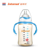 Keness PPSU temperature warm bottle 210ML wide diameter with straw gravity ball resistance to fall anti-flatulence