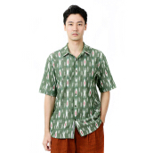 IKAT Indonesia Bana Shirt