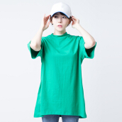 Merongshop Tops Kaos Polos Muji Green All Size
