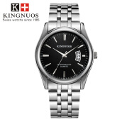 KINGNUOS Men Quartz Watch Stainless Steel Business Male Calendar Clock Silver-Black