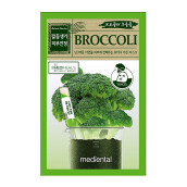 MEDIENTAL Botanic Garden Broccoli