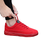 SiYing Original Korean men's sports shoes wild casual shoes