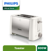 PHILIPS Pop Up Toaster HD 4825/02