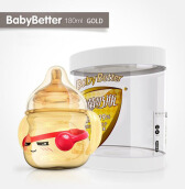Baby Better Temperature Bottle with Straw  Classic+ 180ml
