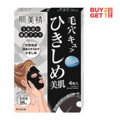HADABISEI Face Mask Tightening Black 18ml - Buy 2 Get 1 Free