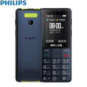 Philips E311 Dual Sim Navy Blue