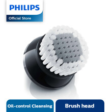 [DISC] PHILIPS Brush Whole Unit RQ585/51