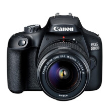 Canon EOS 3000D Kit EF-S 18-55mm III Black