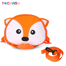 Aosen  TOCHANG Anti-lost Cartoon Kids Kindergarten Backpack Cute Children School Bag