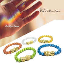ViriyaShop - Gelang Rainbow Pi Xiu Gold Cat Eyes Stone (GCS38)