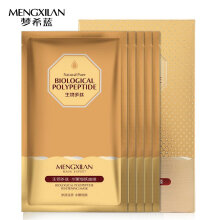TOWER PRO MENGXILAN 30g/5pcs Biological Polypeptide Moisture Replenishing Silk Face Mask Yellow