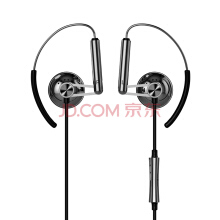 dounyle HS308 hanging ear ear ear hanging stereo headset titanium gold gray