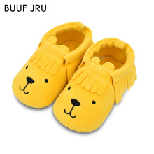 Aosen  BUUF JRU Cartoon Print Tassels Newborn Baby Boys Girls Soft Soled Footwear Shoes