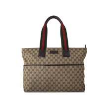 Pre-Owned Gucci GG Diaper Bag Tote