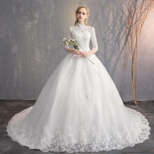 Xi Diao 2019 High Neck Wedding Dress Train Wedding Gown