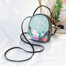[COZIME] Simple Fashinable Printed Portable Cute Pattern Hand Bag Student Shoulder Bag Multicolor1