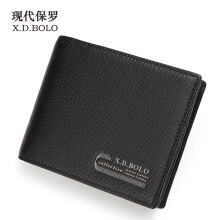 XDBOLO Fashion leisure leather men's wallet New first layer leather men's short wallet wallet