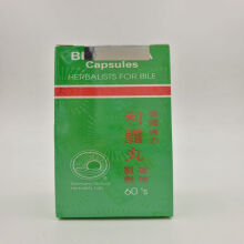 BIOHERMA Herbalists for bile Capsules 60's