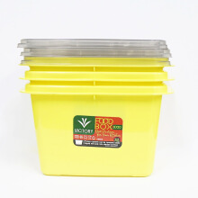 VICTORYHOME Food Box 1000ml Set of 3 - Yellow