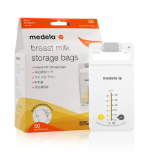 Medela 50 Tablets 180ml Breast Milk Storage Bag Seal Double Zipper Disposable